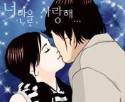 kiss gif by leehaneul