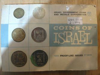 Coins of Israel - front view