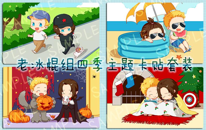 card sticker set by GH18