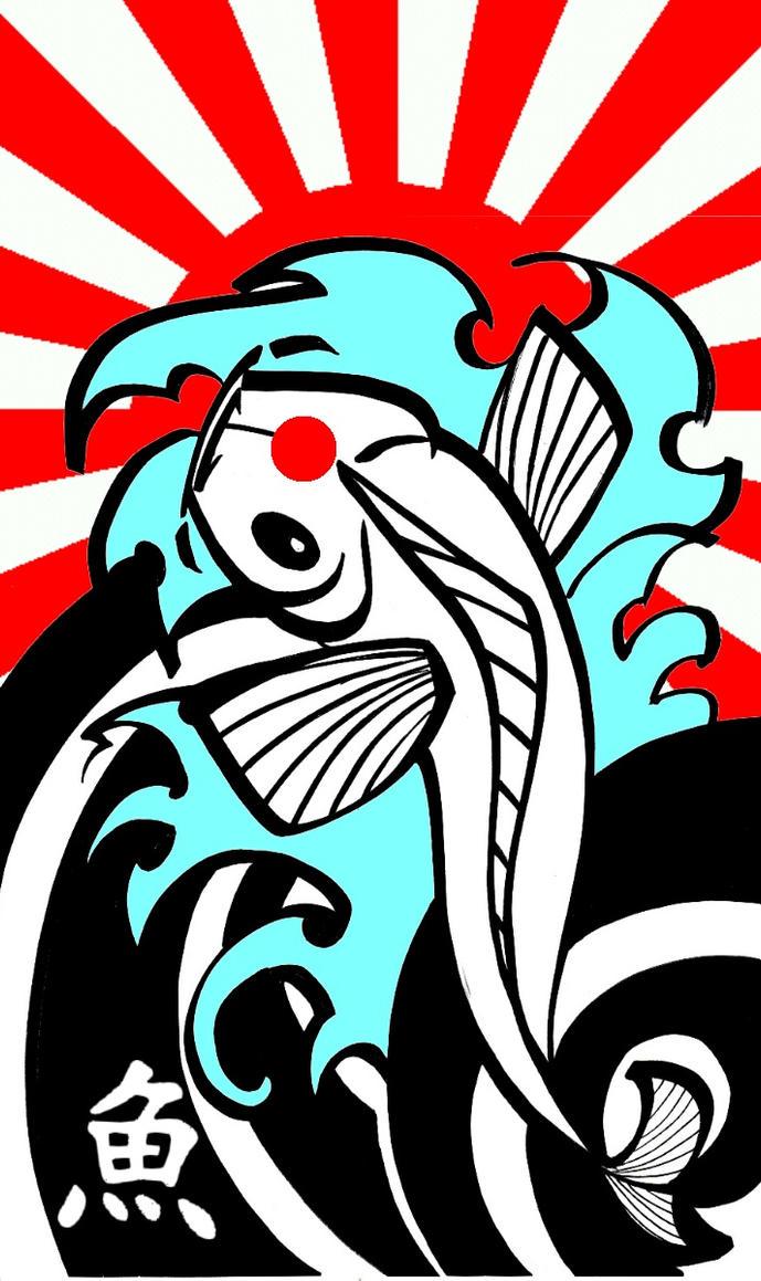 Red koi fish 3 by artekoi on deviantart for Red koi fish