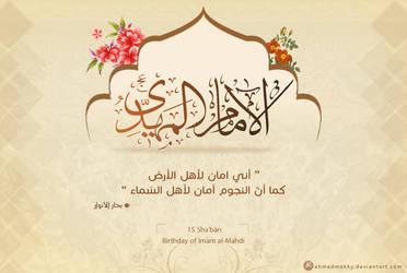 Birthday of Imam al-Mahdi