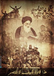Ayatollah Sistani - popular Mobilization