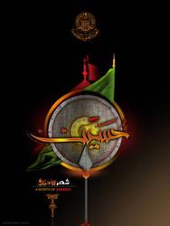 Hussein - muharram 1441 by ahmedmakky