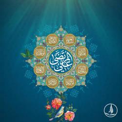 Imam Ali - birth anniversary by ahmedmakky
