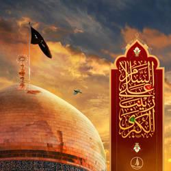 Death anniversary of Sayyida Zainab bint Ali by ahmedmakky