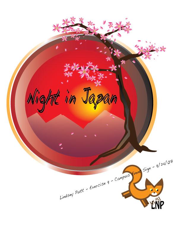Vector - Night in Japan Logo by ellana