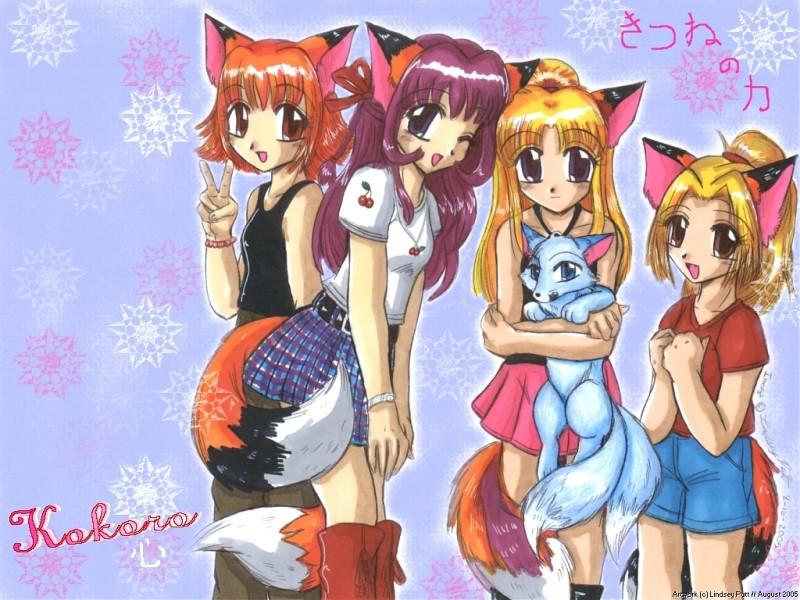 Eyecatch 01 - Fox Power :3 by ellana