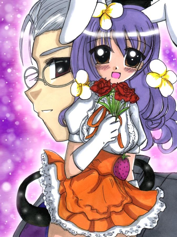 DGC - Present: Rikari by ellana