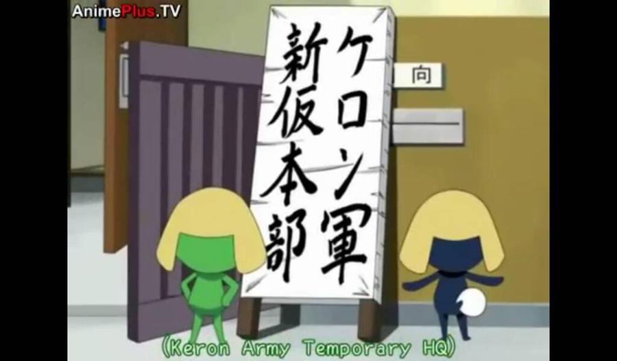 Tamama x Keroro 223 by tackytuesday