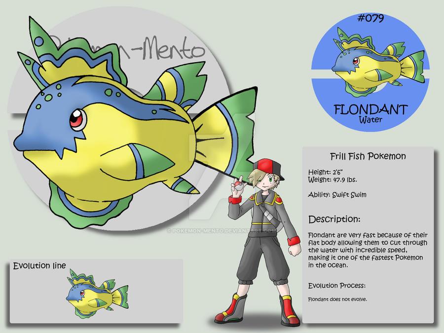 покемон рыбалка