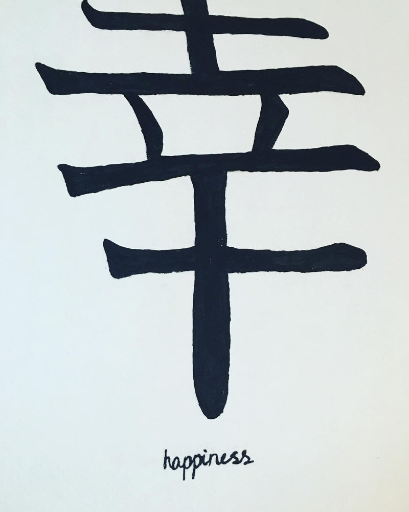 Happiness In Japanese Calligraphy By Amilosingmyself On Deviantart