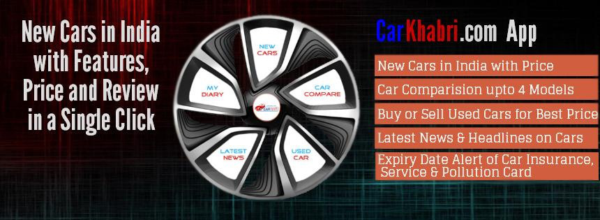 new car launches newsCar Khabri App  New Car Launches Review and News by carkhabri on