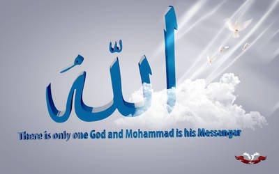 Allah there's only one God