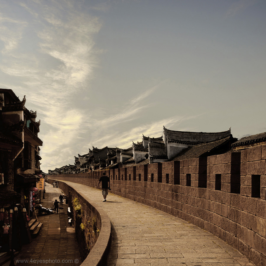 the Road to Fenghuang