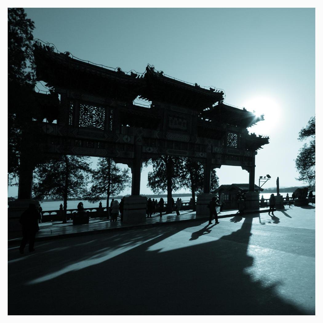 Yiheyuan by foureyes