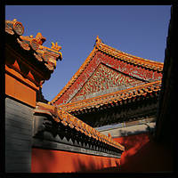 Xiequyuan by foureyes