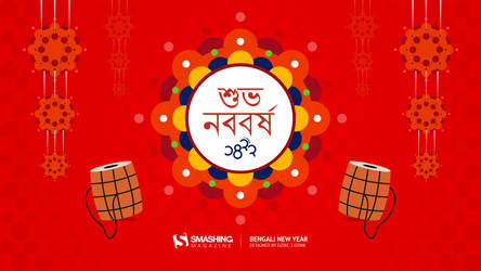 Bengali New Year (Pohela Boishakh) 2015 Wallpaper by Dzire2Dzine