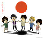 Arashi Pray For Japan