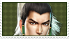 Liu Bei Stamp by BeforeIDecay1996