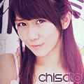 Chisato Okai Avatar by BeforeIDecay1996