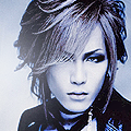 Uruha Distress And Coma Avatar by BeforeIDecay1996