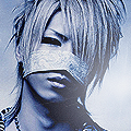 Reita Distress And Coma Avatar by BeforeIDecay1996