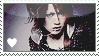 Shou Stamp