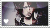 Shou Stamp by BeforeIDecay1996