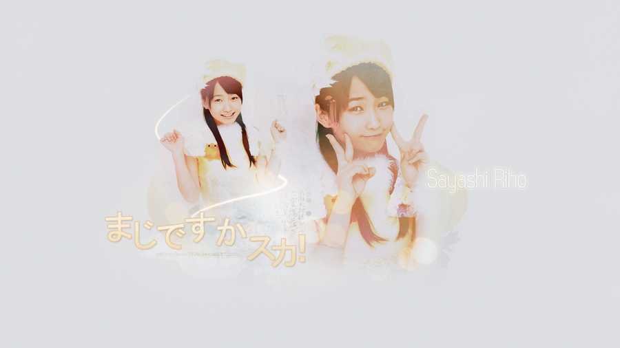 Sayashi Riho Wallpaper by BeforeIDecay1996