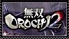 Musou Orochi 2 Stamp