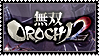 Musou Orochi 2 Stamp by BeforeIDecay1996