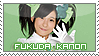 Fukuda Kanon Stamp by BeforeIDecay1996