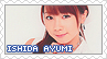 Request: Ishida Ayumi Stamp by BeforeIDecay1996