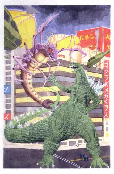 Godzilla watercolor by introvertedart