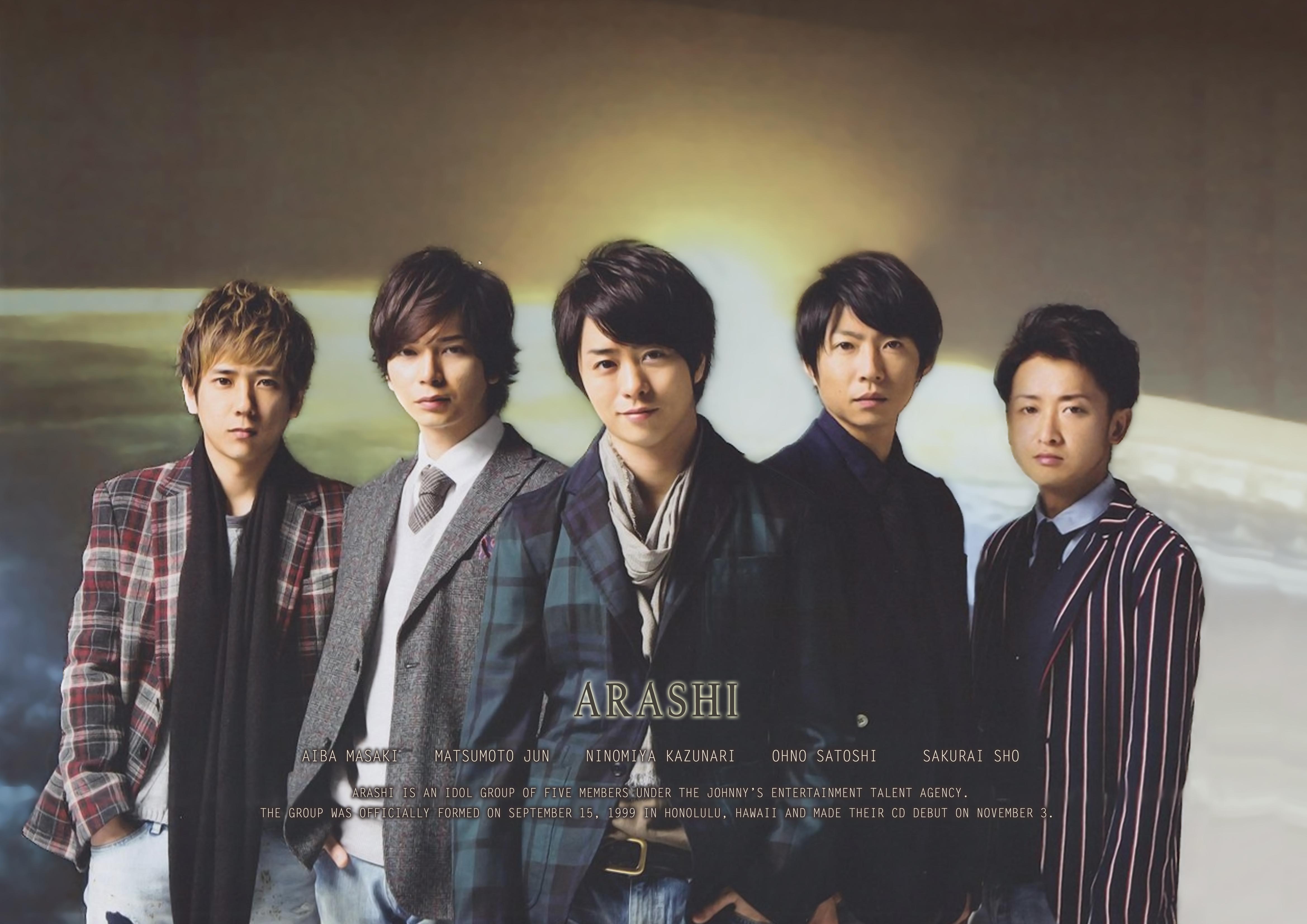 Arashi download