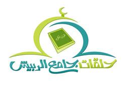 logo alrabesh by alaadin