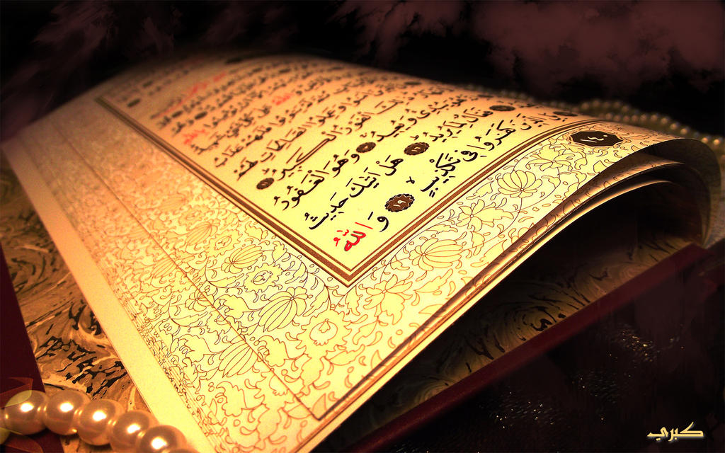 quran by noorkabeer