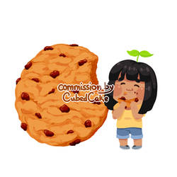 Commission: H3yjo's Cookie