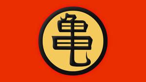 Classic Muten-Roshi Symbol