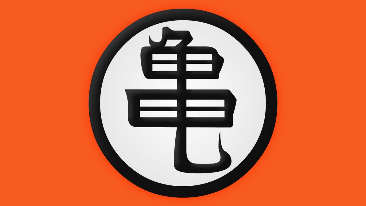 Muten Roshi Symbol By Yurtigo On Deviantart