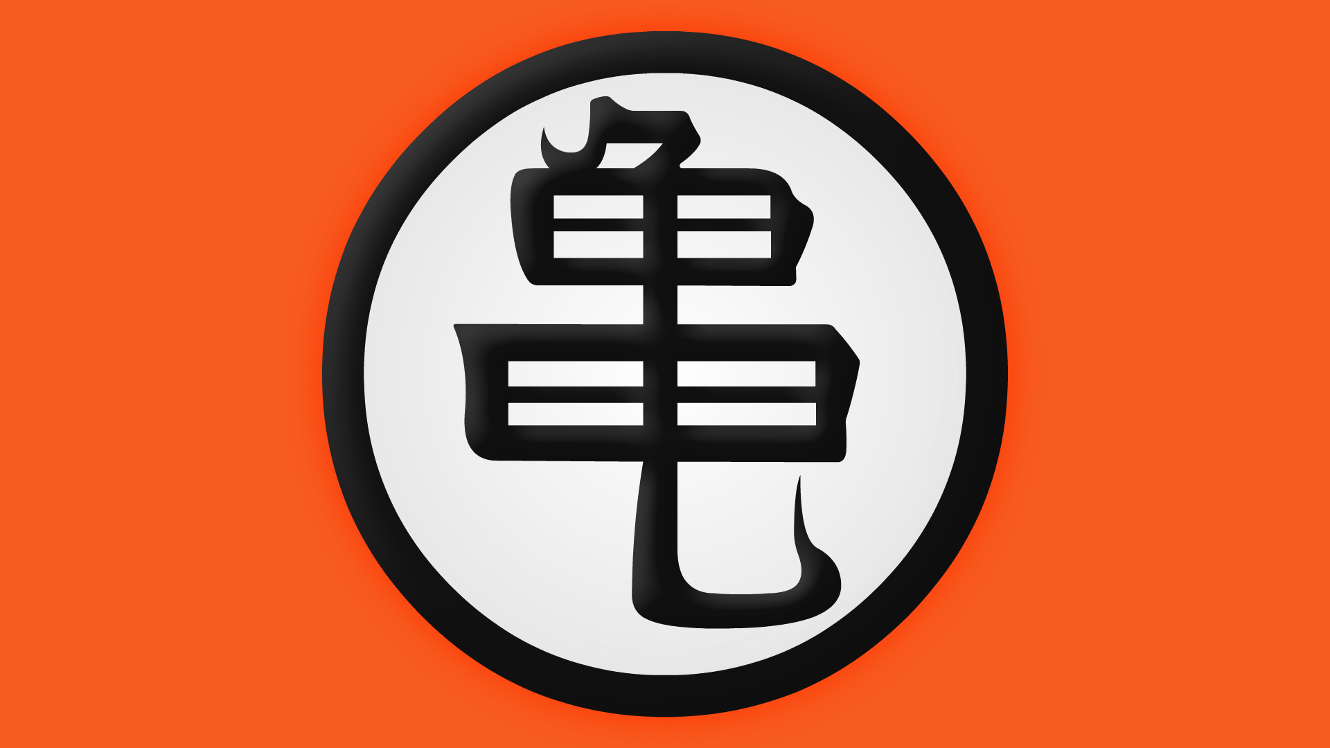 Master Roshi Symbol Tattoo