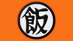Future Son Gohan Symbol