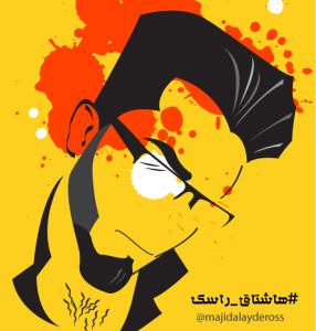 iamem's Profile Picture