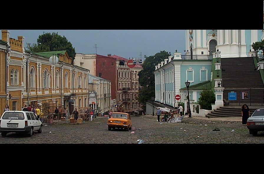 Kiev, Ukraine by superjuju29