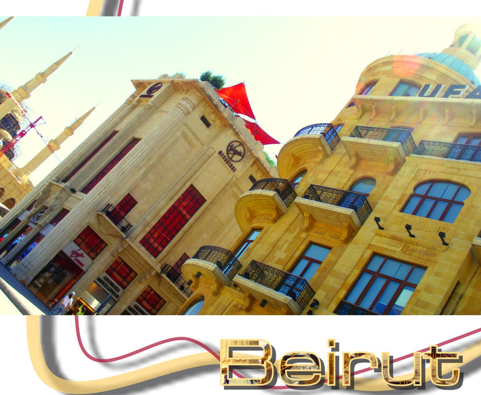 Beirut Downtown II by superjuju29