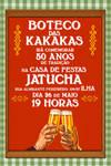 Convite Aniversario // 50 Anos das Kakak by Quislom