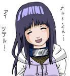 Hinata :3