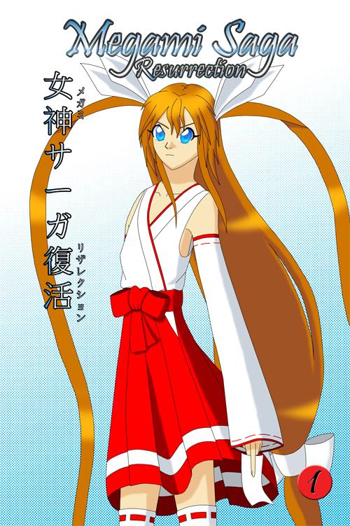 Megami Saga: Resurrection Chapter 1 F9d4692d74eedece8ed5fb6bd7208dfd-d786bgq