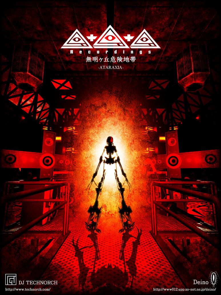 3DPV -ATARAXIA- by Deino3330