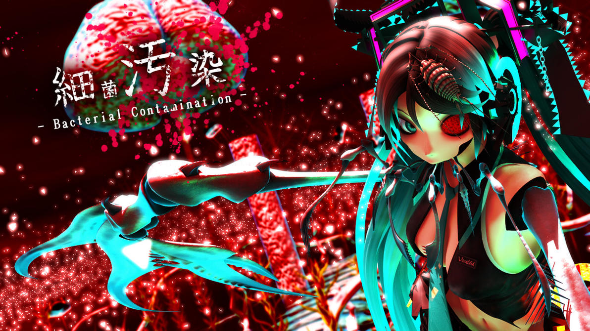 3DPV  Bacterial Contamination by Deino3330